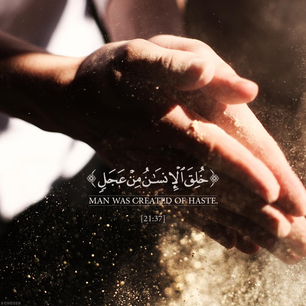 خ ل ق الإن س ان م ن ع ج ل Quran Verses Quran Quotes Verses Islamic Quotes