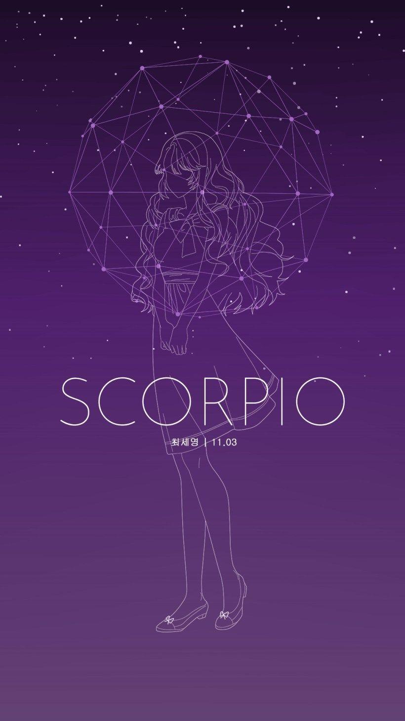 Iphone Scorpio Zodiac Wallpaper Zen Mystic Messenger Mystic Messenger Jumin Mystic Messenger