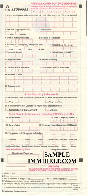 Sample India arrival (disembarkation) card - customs form ...