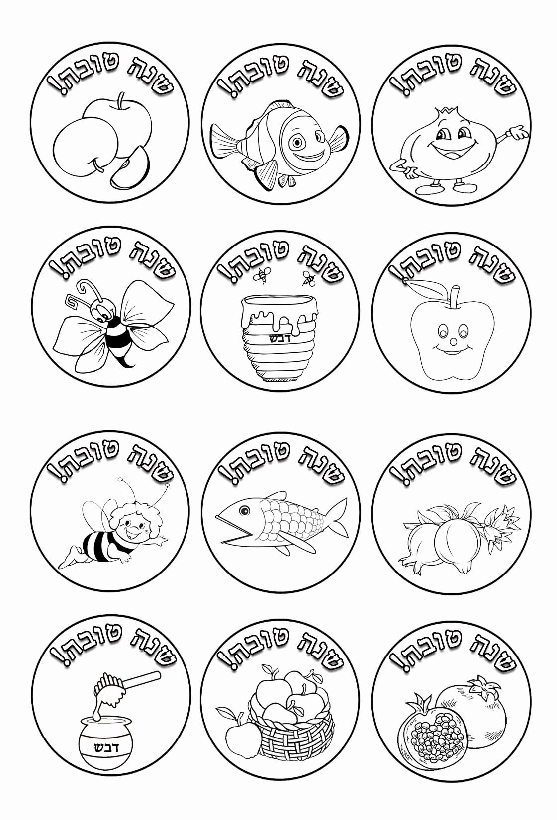 78 Exemplary Rosh Hashanah Coloring Pages