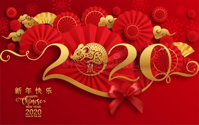 Happy Chinese New Year 2020 Year Of The Rat Stock Illustration Happy Chinese New Year Chinese New Year 2020 Chinese New Year Decorations