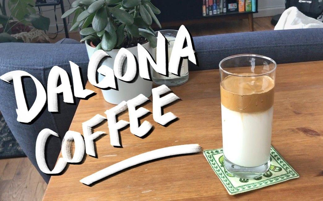 Dalgona Coffee Recipe Coffee recipes, Dessert drinks