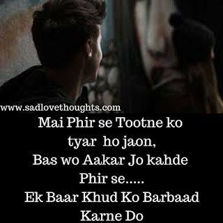 Zindagi Quotes Zindagi Quotes Hindi Zindagi Quotes Prophet