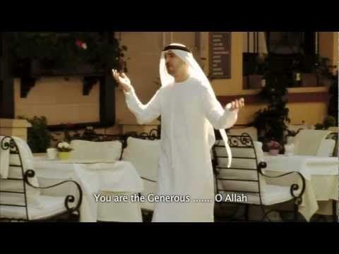 La Illah Illa Allah - Ahmed Bukhatir لا إله إلا الله - أحمد