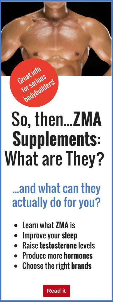 ZMA Supplements: What are They, and What Can They Do for You
