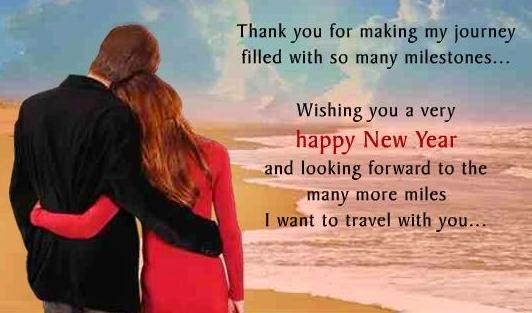 romantic new year wishes for boyfriend