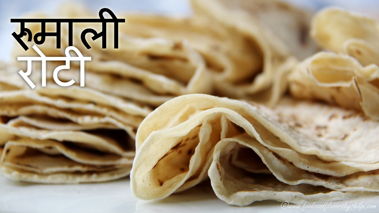 Rumali roti recipe quick easy indian food forumfinder Images