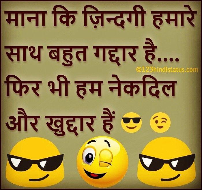 Positive Attitude Hindi Hindiquote Lifestatus Status