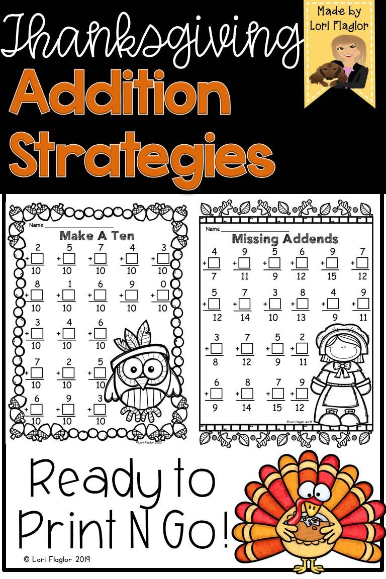 Thanksgiving Addition Strategies Printables (With images
