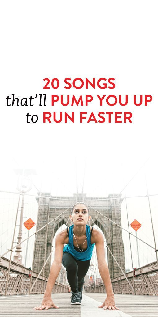 how to run faster gym exercises