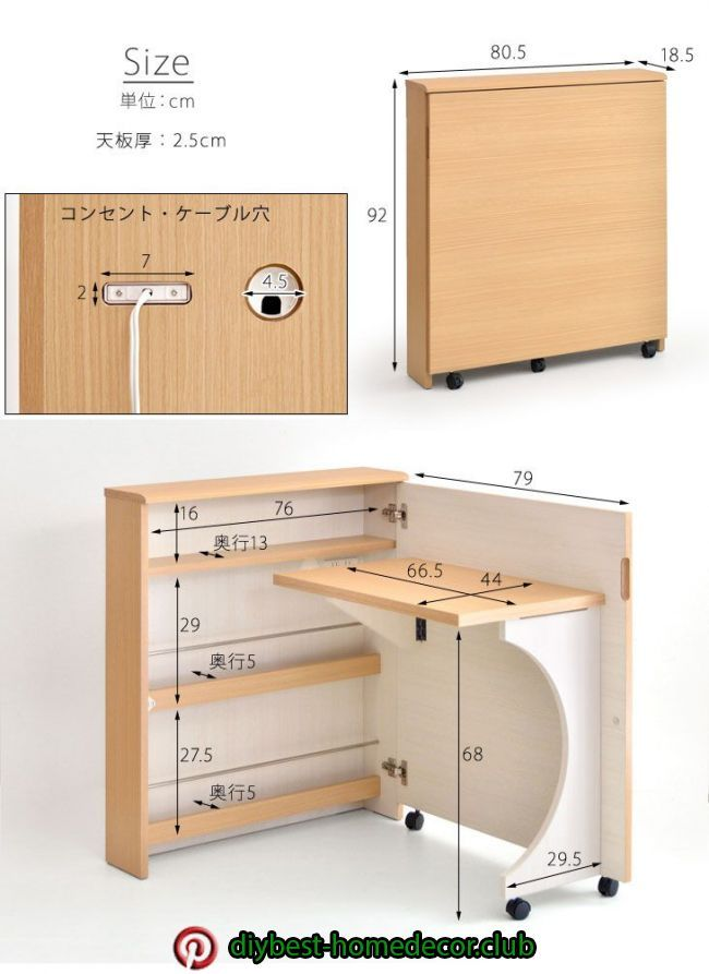 Tansu No Gen Design The Future 今夜20時 4h全品p5倍 国産 完成品 棚 コンセント付 学習机 W80 コンパクト 折りたたみ 本棚 シ Industrial Style Bathroom Modular Furniture Furniture For Small Spaces