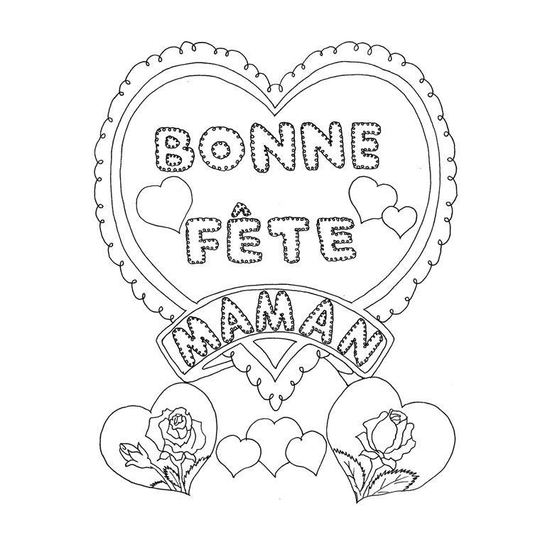 Coloriage Coeur Bonne Fête Maman Coloriage Coeur Bon Fete