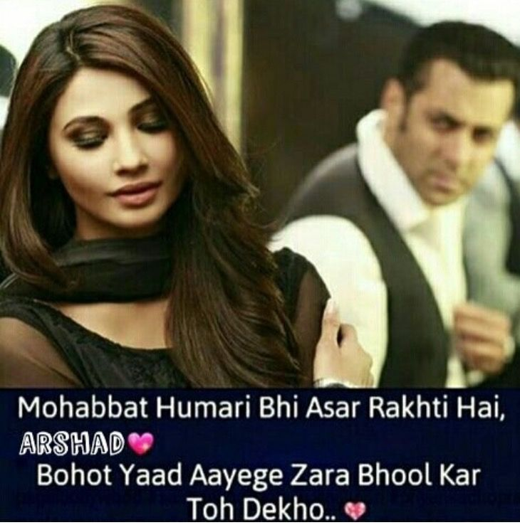 pin by laila hussain on shayari poetry pinterest