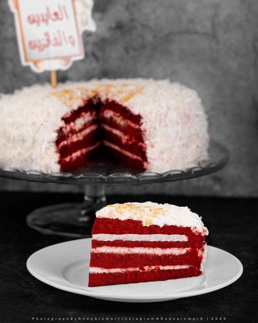 Cake Photo Bts In Link Food Photo Cake Desserts
