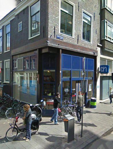 e8de9df6f80f69252a51640a4b480c31 - Dirk Van Den Broek Fiets
