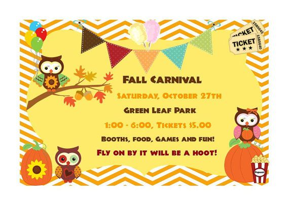 Owl Fall Festival Carnival Birthday Invitation By Alohapartyprints 1200