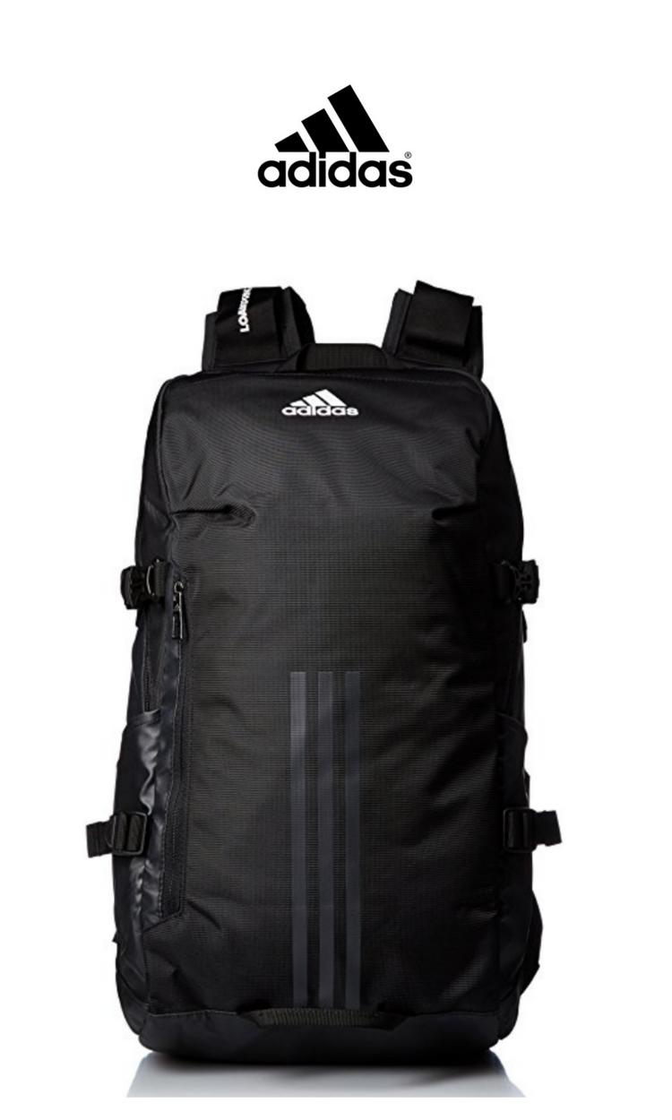 42a37511f2 The Latest Adidas Backpacks
