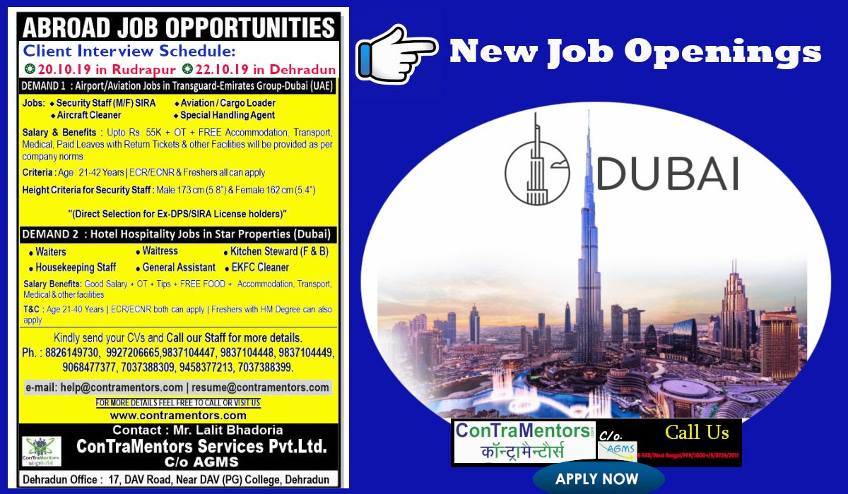 Staff Urgently Required for a Leading Company in Dubai