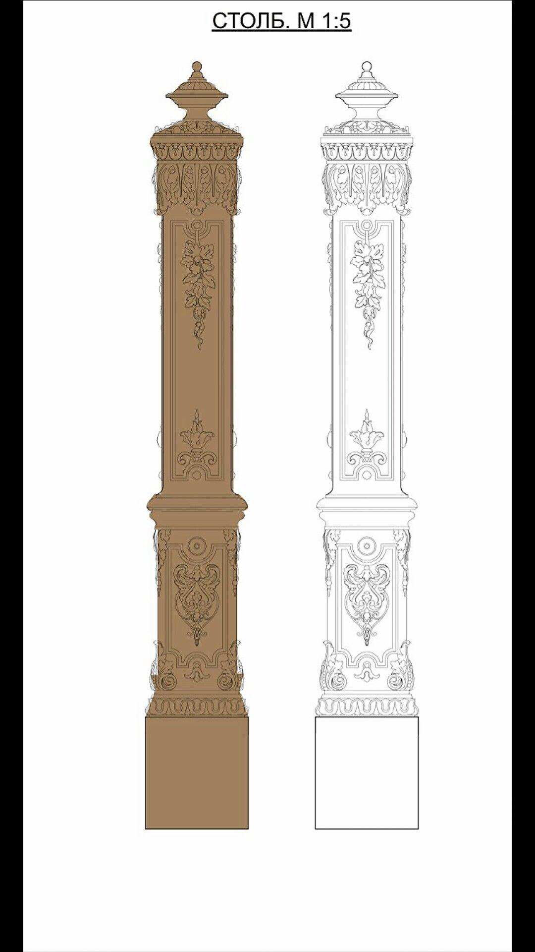 Best Pin By Kovácsics György On Dekoráció Pillar Design 640 x 480