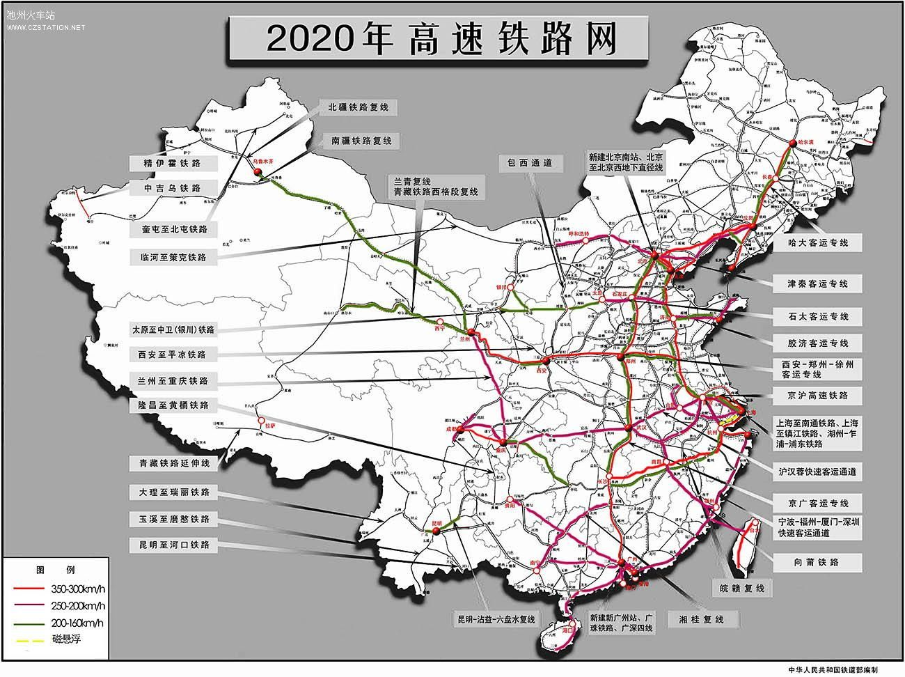 2020 HSR Map Infrastructure of China Pinterest Speed training