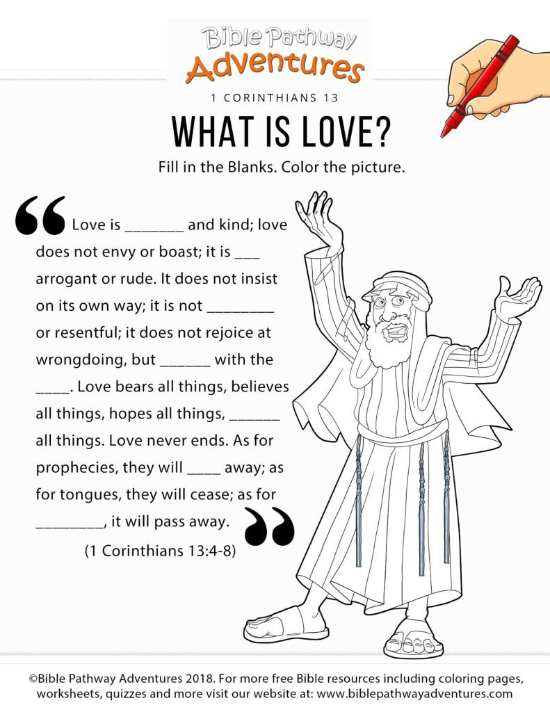 What Is Love Worksheet Bible Activities For Kids Kids Sunday School Lessons Bible Lessons For Kids [ 1024 x 791 Pixel ]