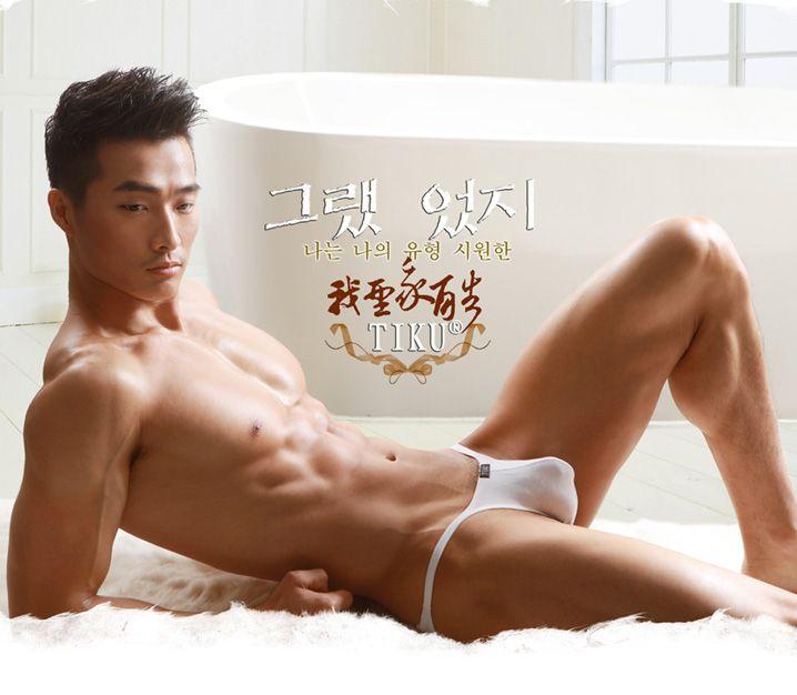 Asian boy thong