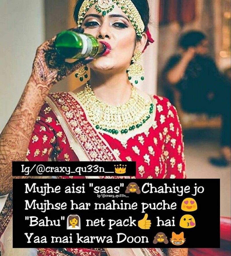 Seriously😉 Ismiya khan   #Attitude#Girlish talks     Girly