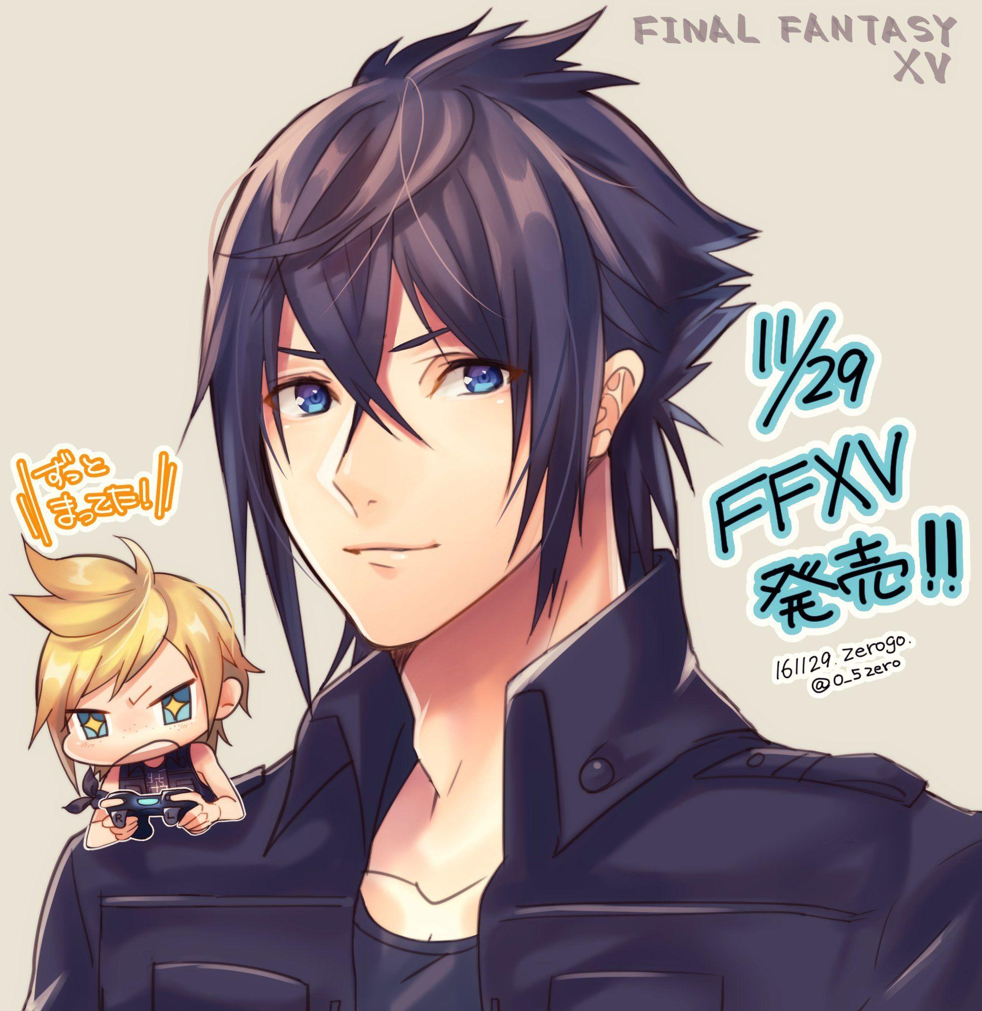 ぜろご 低浮上 on final fantasy finals and final fantasy xv