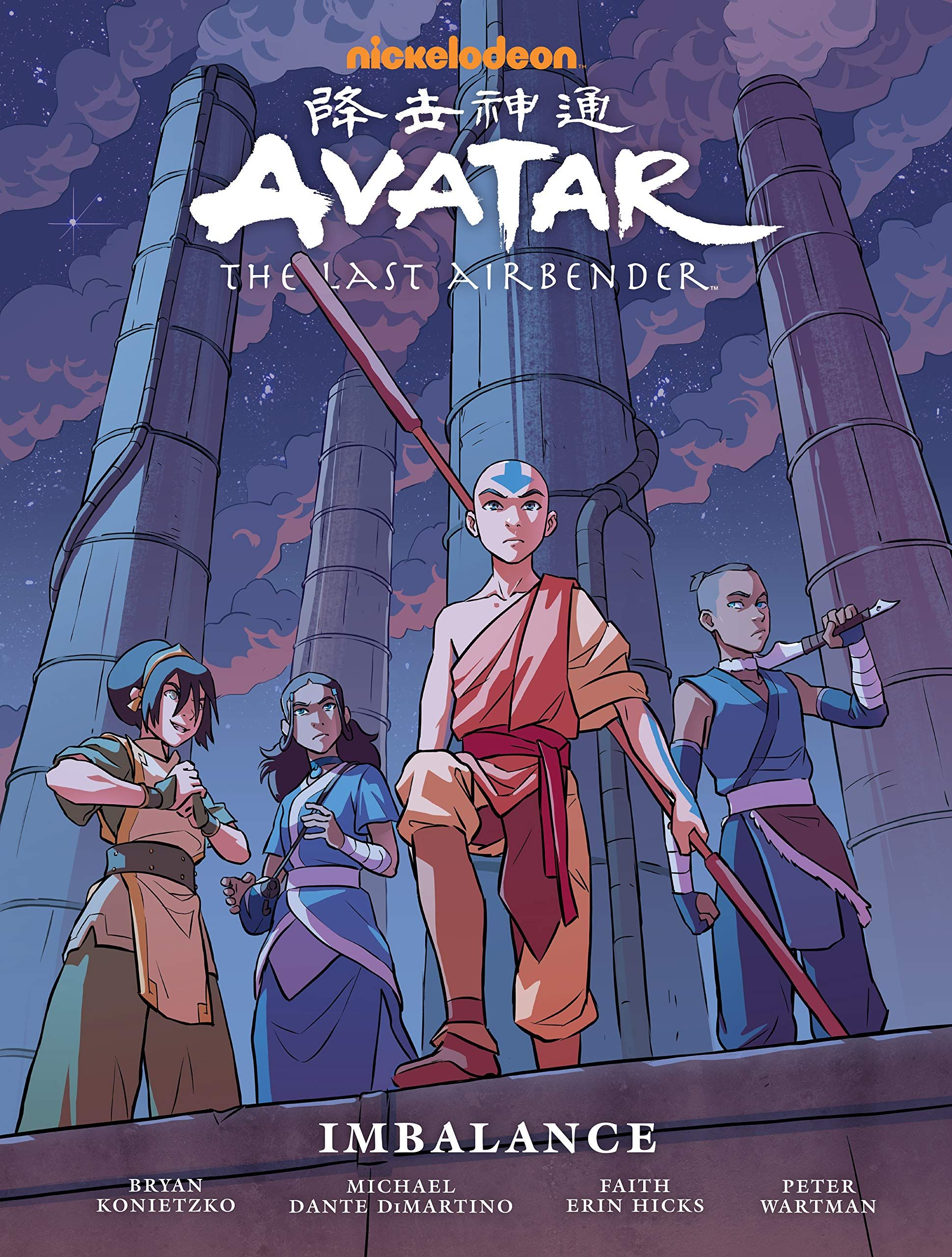 Trending Avatar The Last Airbender Graphic Novels In 2020 Avatar The Last Airbender The Last Airbender Avatar The Last Airbender Art