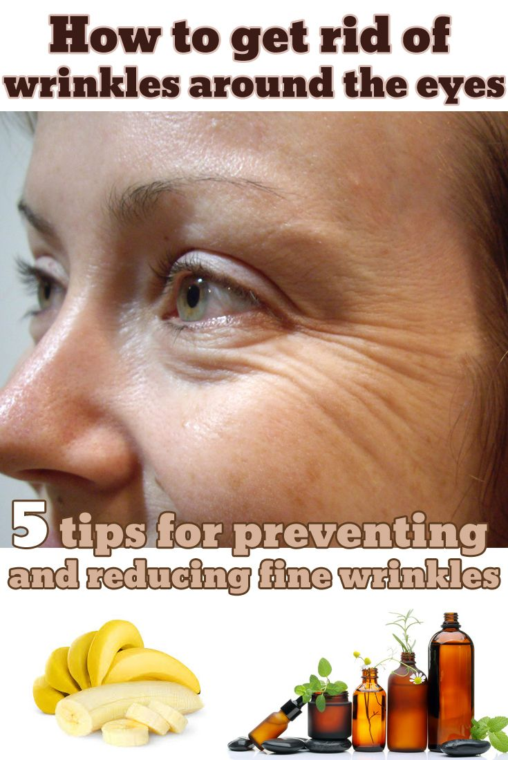 how to get rid of fine lines and wrinkles