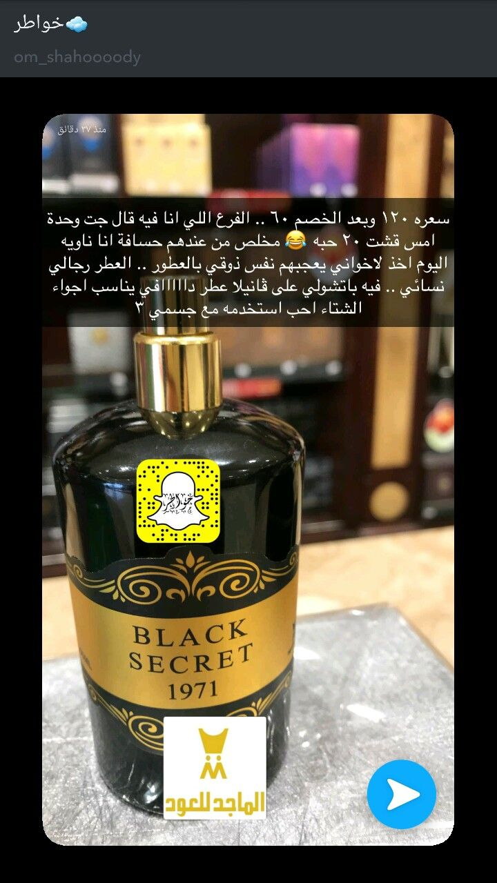 Pin By زينه On عطر Beauty Perfume Lovely Perfume Hair Perfume