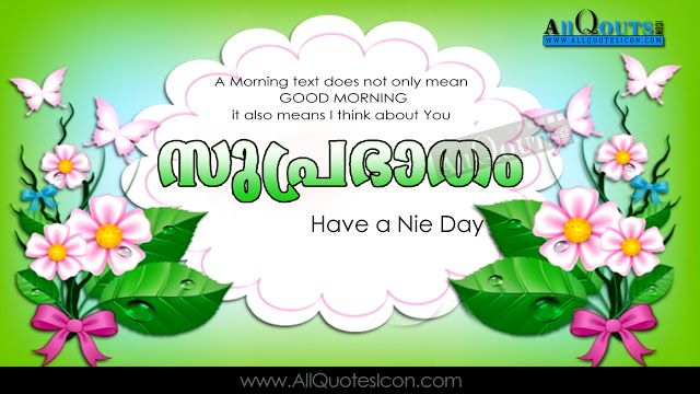 MalayalamgoodmorningquoteswshesLifeInspirationalThoughts Adorable Inspirational Images Download Malayalam