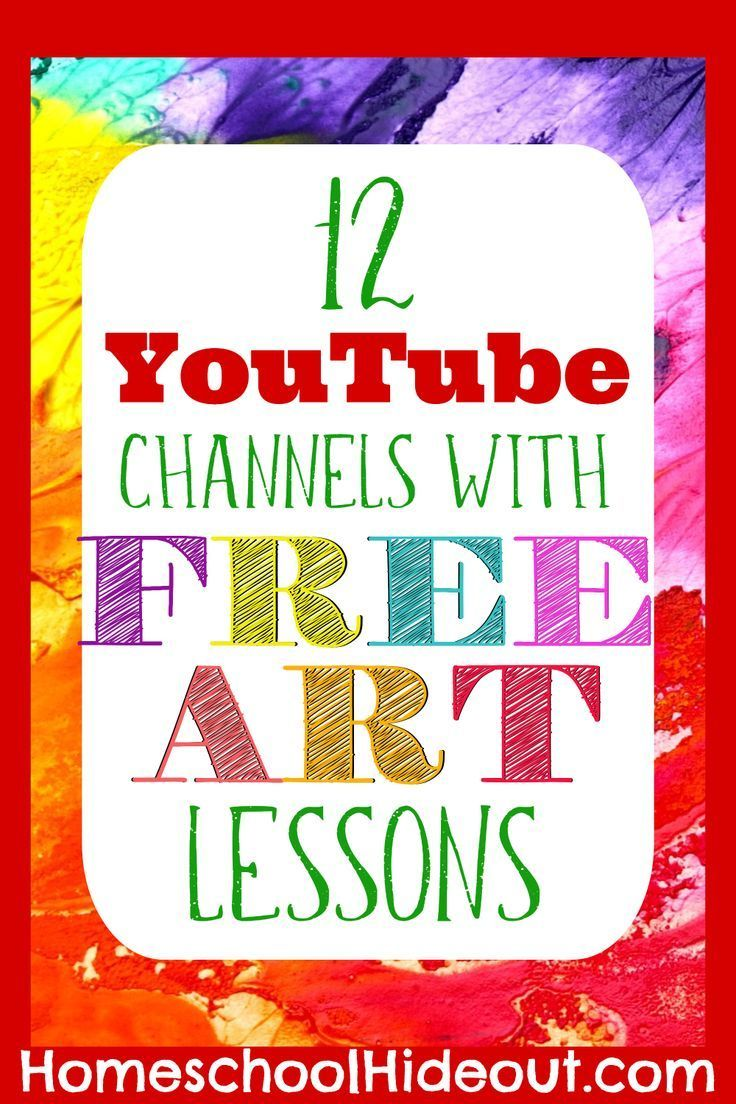12 Art Lessons on YouTube Your Kiddos will Love is part of Art lessons for kids, Art lesson plans, Art classroom, Art lessons, Homeschool art, Art curriculum - Check out the 12 most thorough and exciting art lessons on YouTube for your budding artists  From sketching to acrylic paints, there's something for all!