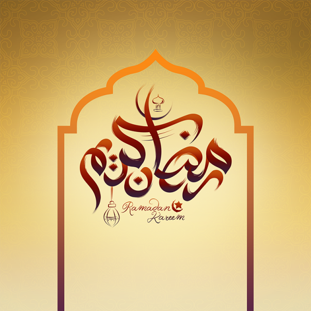 Ramadan Kareem Beautiful Design Ramadan Ramadan Kareem Ramadan Images Png Transparent Clipart Image And Psd File For Free Download Ramadan Kareem Ramadan Ramadan Images