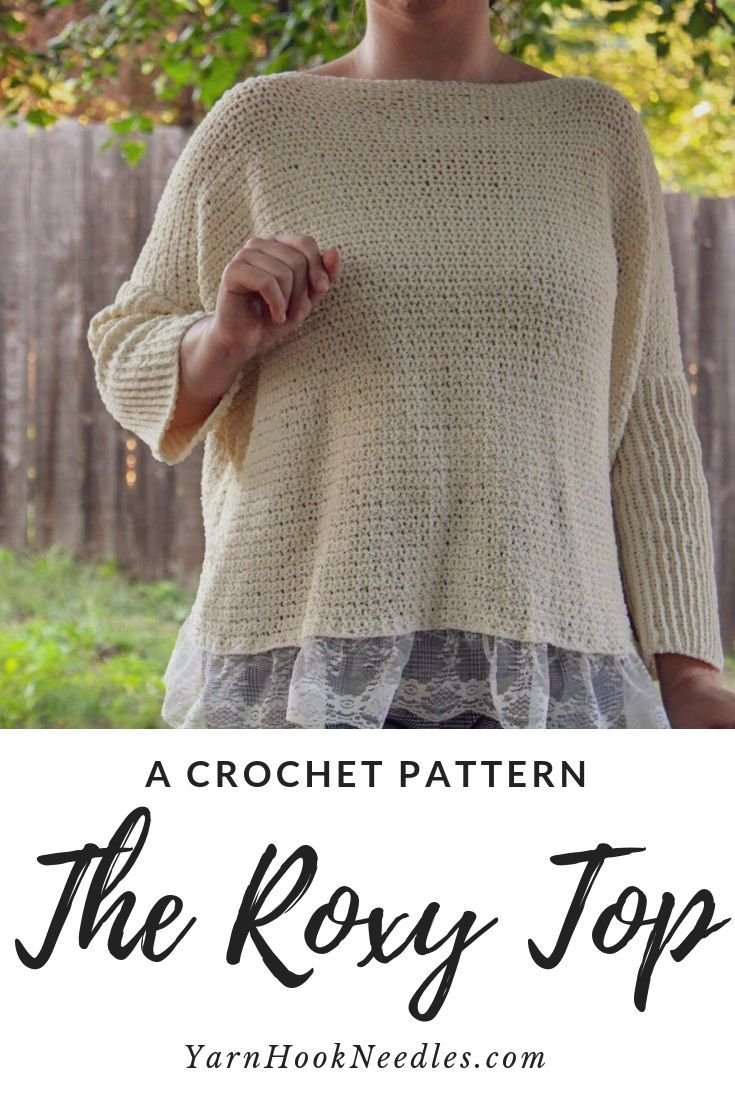 Make This Crochet Boxy Sweater Pattern For Fall Hats Trippy Hippy Afghan Kingdom