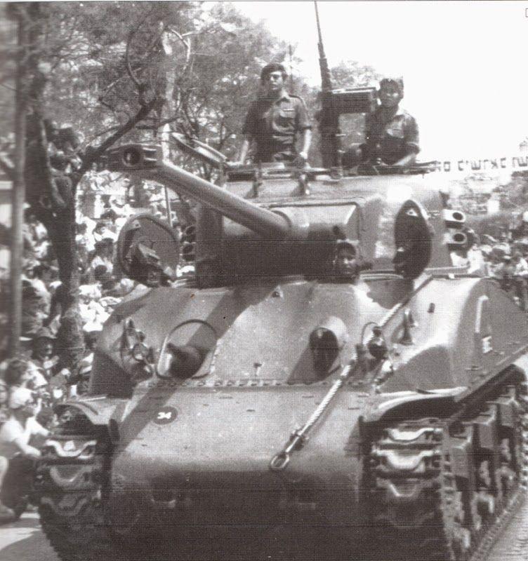 IDF M50 Sherman in parade.