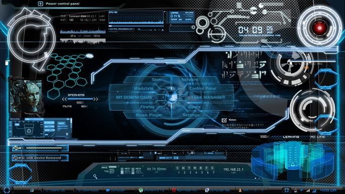 Iron Man Jarvis Animated Wallpaper