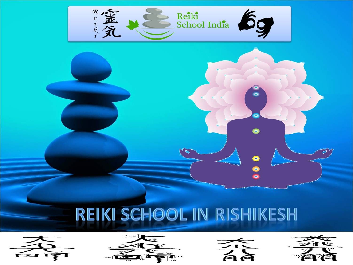 PRIVATE APPOINTMENT YOGA THERAPY IN RISHIKESH INDIA Are