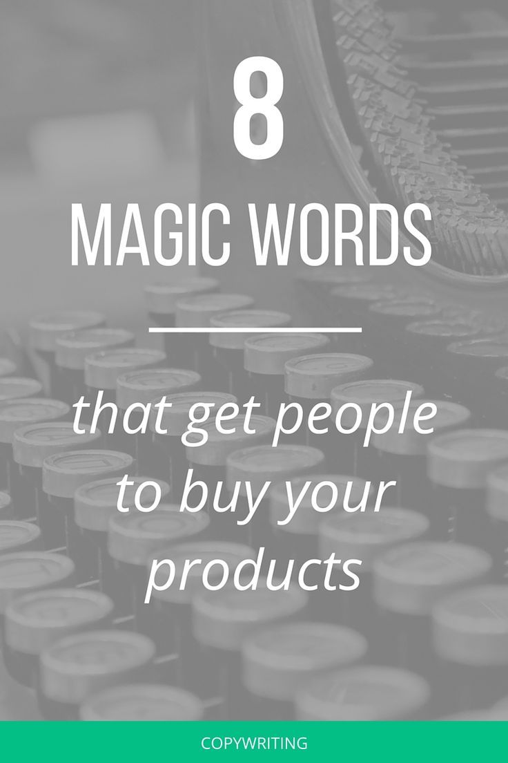 Magic Words To Include On Your Sales Pages  Business Blogging