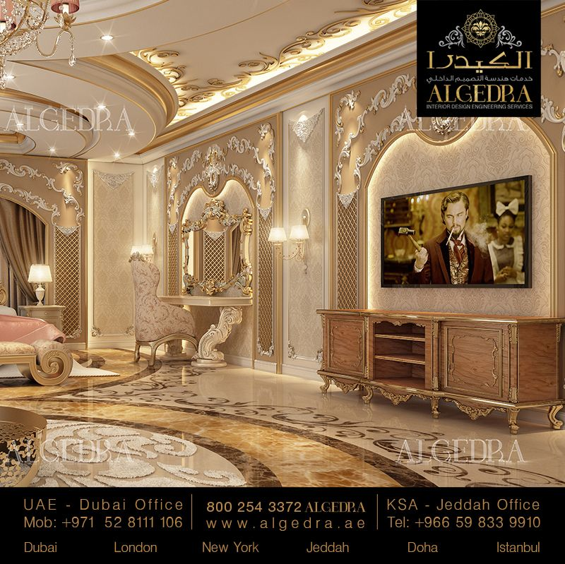 Great Interior Design Services, Check Our Website. Call Us