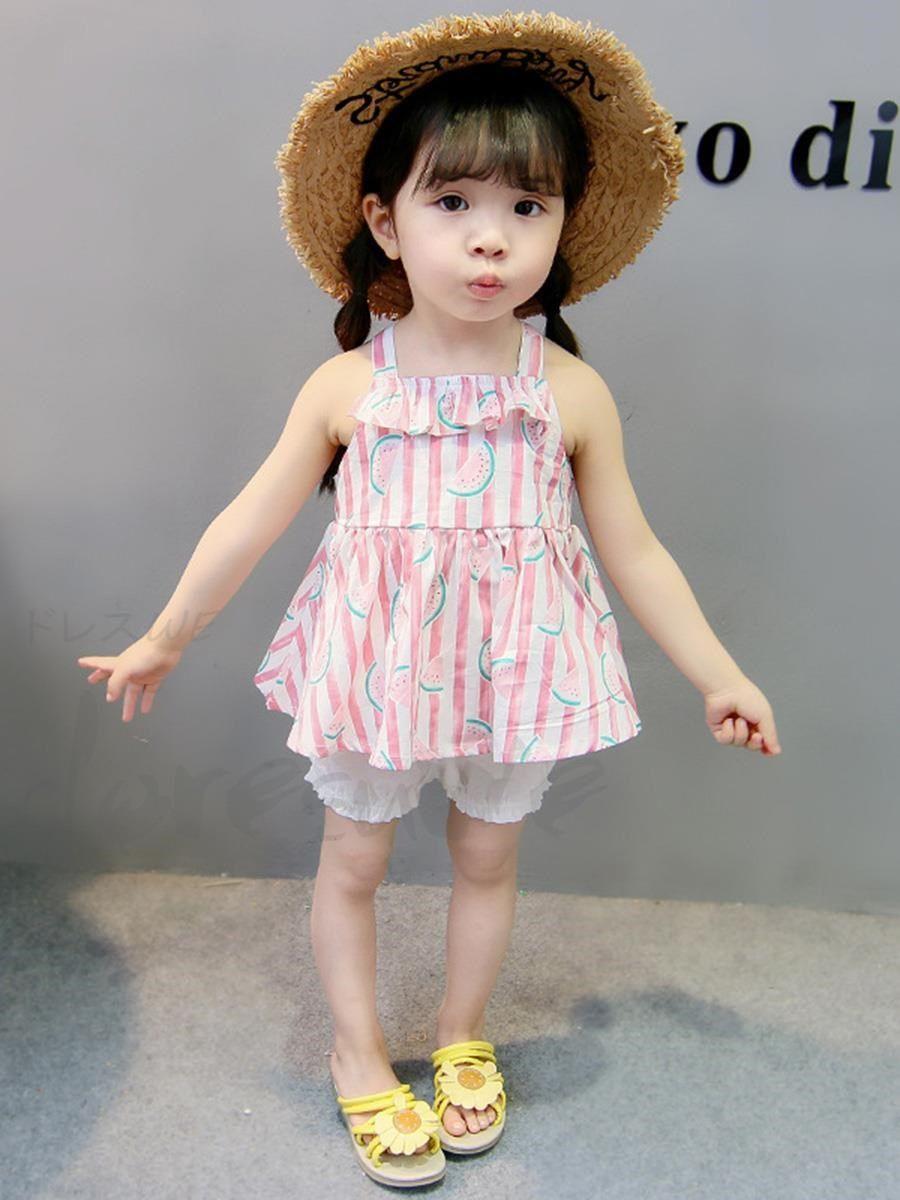 8157ae3cca6ee Doresuwe 可愛いキャミ ストライプ プリントTシャツ+無地フリル裾 パンツ子供服キッズファッション女の子夏着2点セット