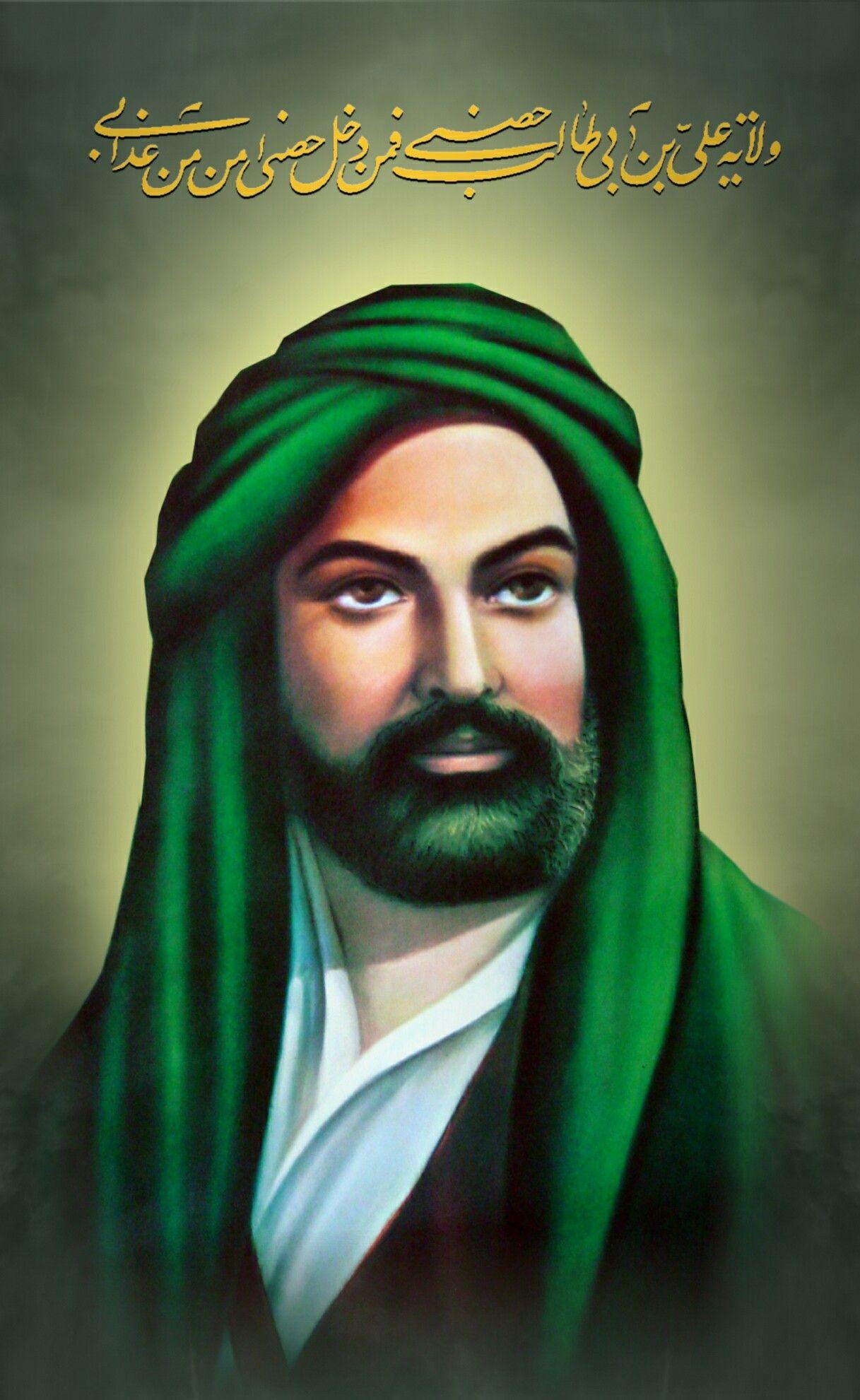 Hz Ali شمايل حضرت امام على صور الامام علي Mola Ali Islamic Pictures Islamic Calligraphy Painting
