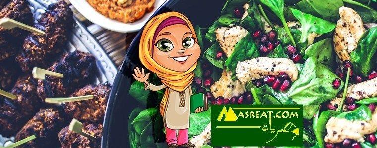 وصفات أكلات رمضانية صحية للشهر الكريم سهلة جد ا وباقل الإمكانيات Zelda Characters