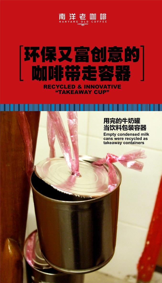 Takeaway Cup Take Away Cup Milk Cans Coffee Break