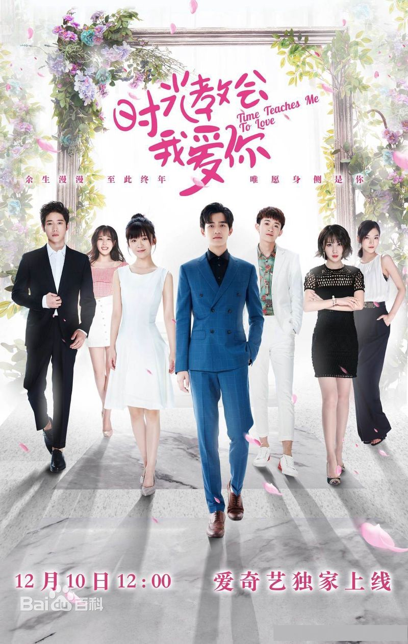Time Teaches Me to Love Chinese Drama  Native Title: 时光