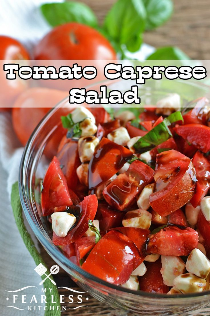 Tomato Caprese Salad from My Fearless Kitchen. Make this easy Tomato ...
