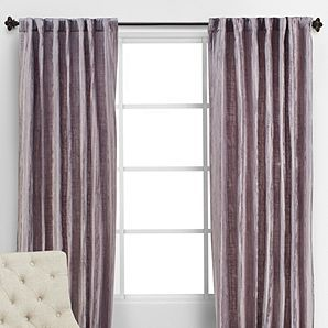 Pali Panels Amethyst Curtain Rods Collections Z