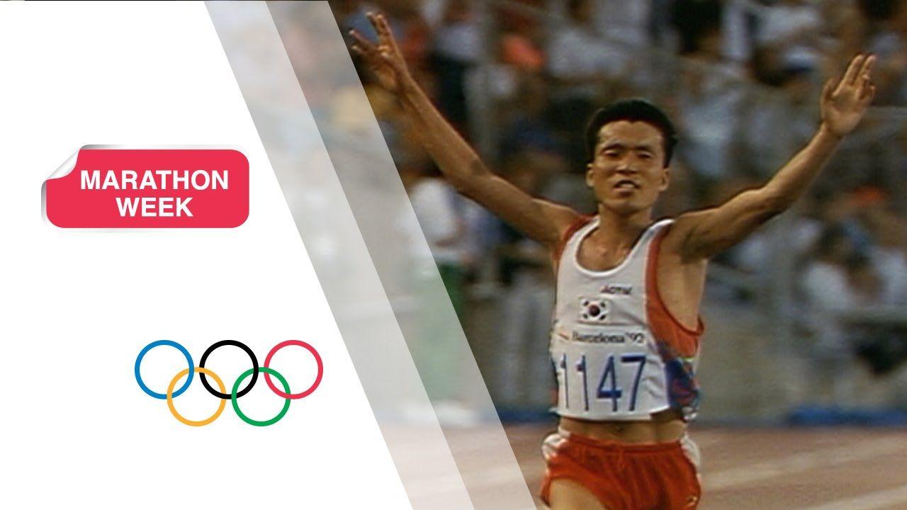 Barcelona 1992 Olympic Marathon Marathon Week YouTube 운동