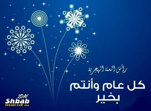 Desertrose كل عام وأنتم بخير بمناسبة العام الهجري الجديد أعاده الله علينا وعليكم بالخير واليمن والبركات Calm Artwork Artwork Poster