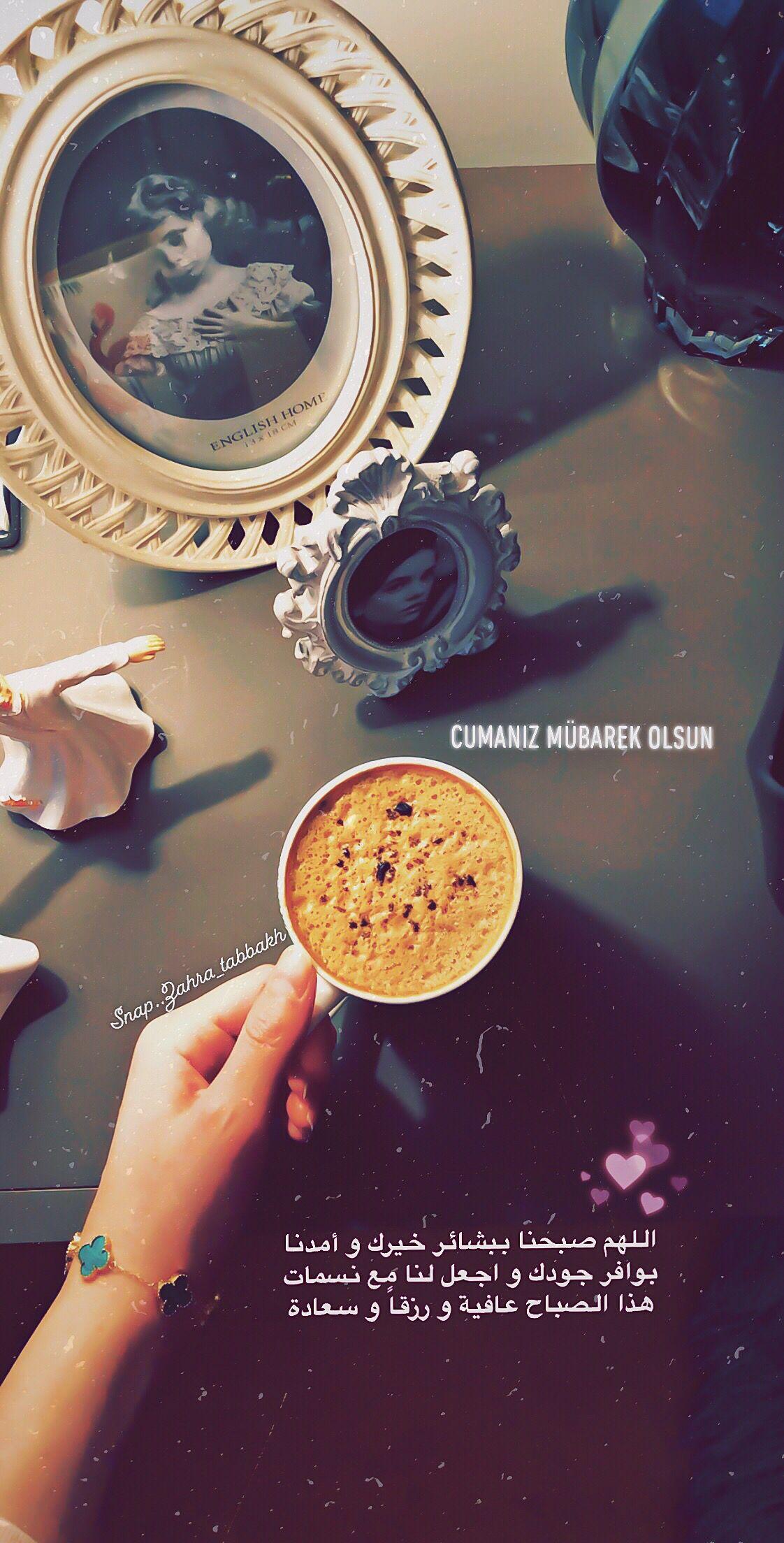 Cumaniz Mubarek Olsun Good Day Quotes Good Morning Coffee Image Quotes